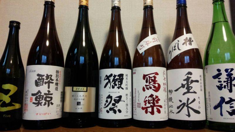 第4回日本酒と三陸の幸をたしなむ会