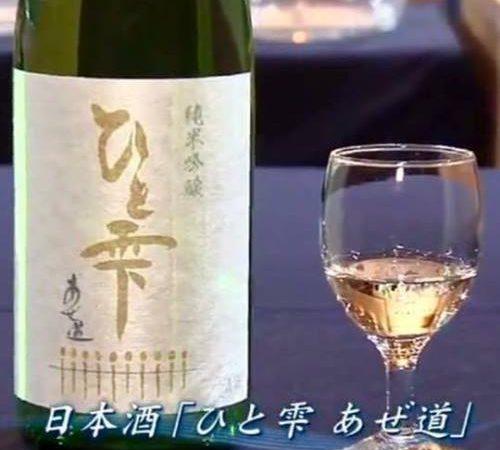第41回里の幸会~ひと雫と雫石の食材を楽しむ会~ 4月25日(火)開催!