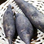 rare-vegetable-set