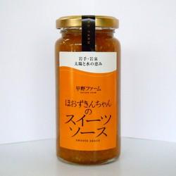 MO-02-01-03-01
