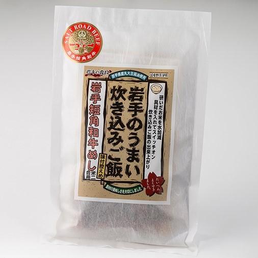 tankaku-cookedrice