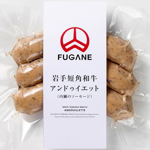 tankaku-sausage