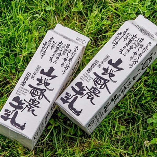 milk_yamachi