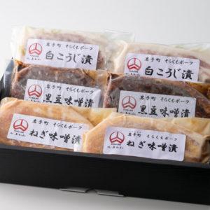 s-pork-misoduke