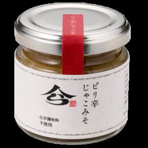 spicy-jacomiso