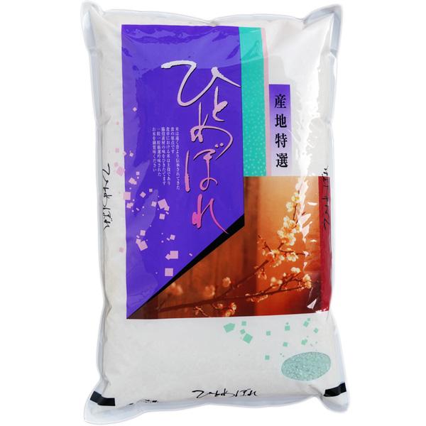 morioka-rice-hitomebore