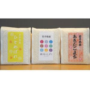 morioka-riceset