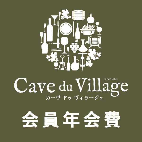 cave-member