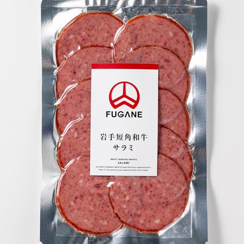 tankaku-salami