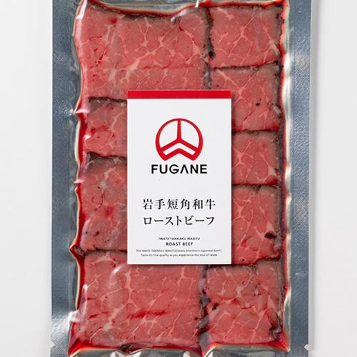 tankaku-roastbeef