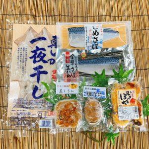 seafood-flozen-set2